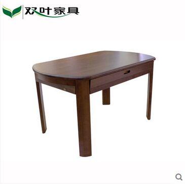 双叶家具 实木中式现代大气餐厅可变形餐桌