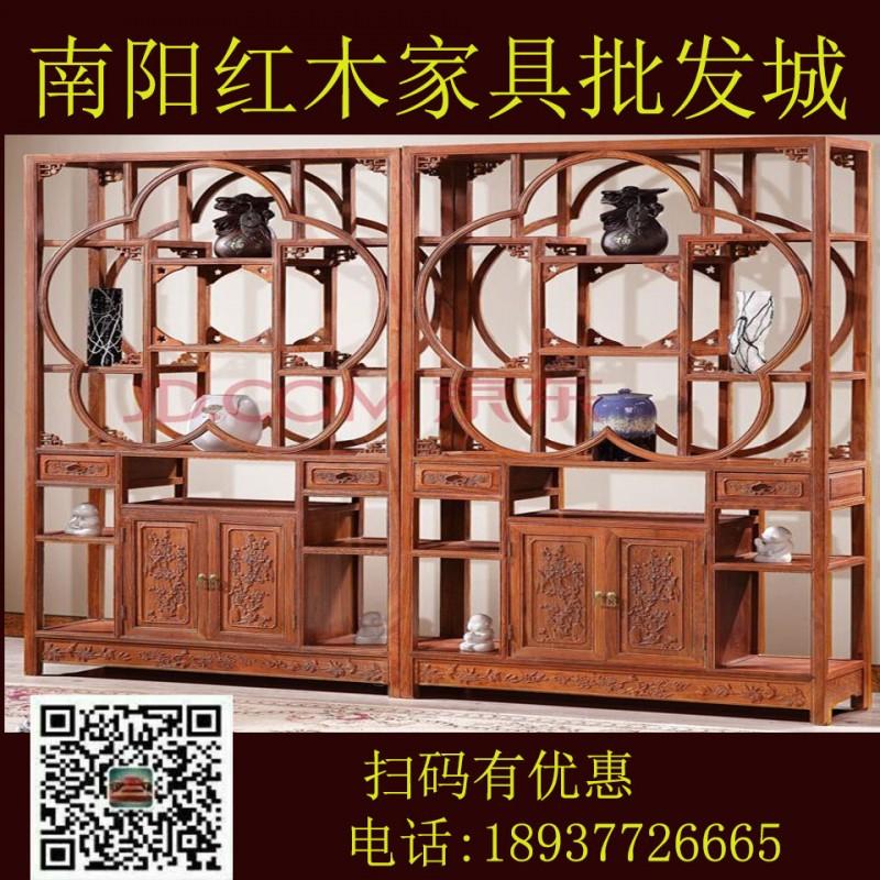 红木家具 实木家具  国标红木 刺猬紫檀 梅花 博古架