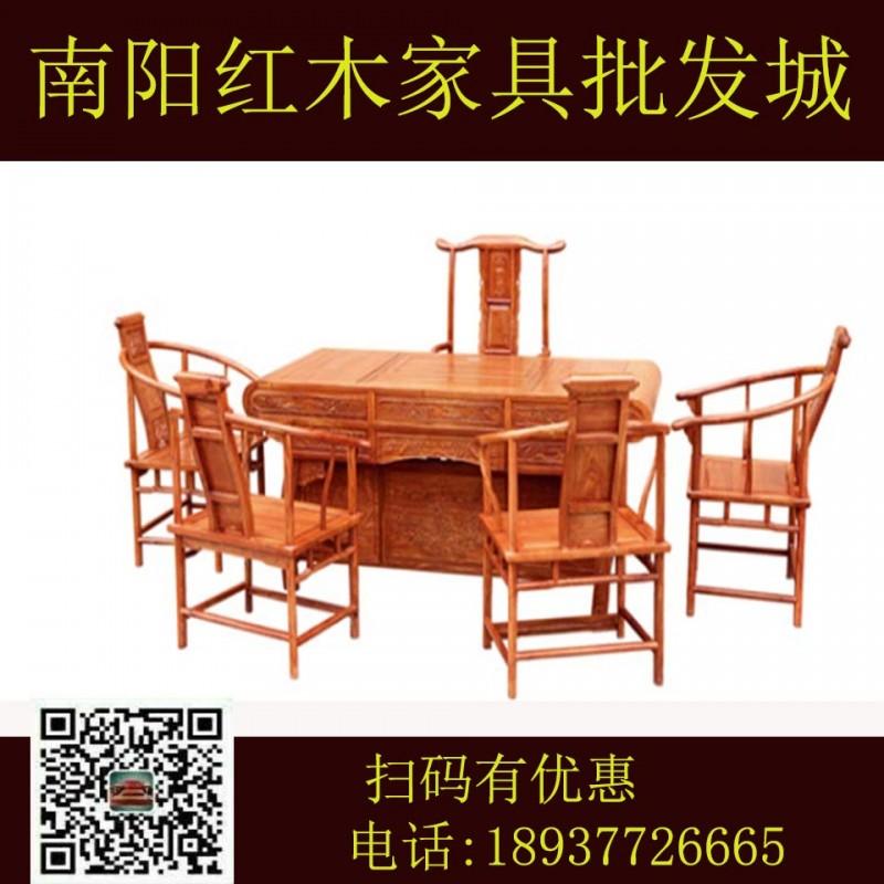 红木家具 实木家具 红木沙发 红木餐桌 红木床 刺猬紫檀 非洲花梨 缅甸花梨富贵茶台