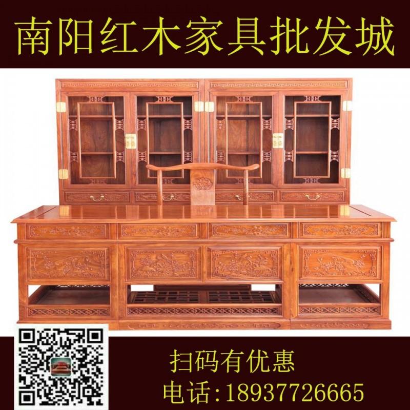 红木家具 实木家具  刺猬紫檀 非洲花梨 1.8米花鸟办公台