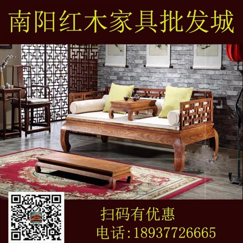 红木家具 实木家具 红木沙发 红木餐桌 红木床 刺猬紫檀 非洲花梨 缅甸花梨万字罗汉床