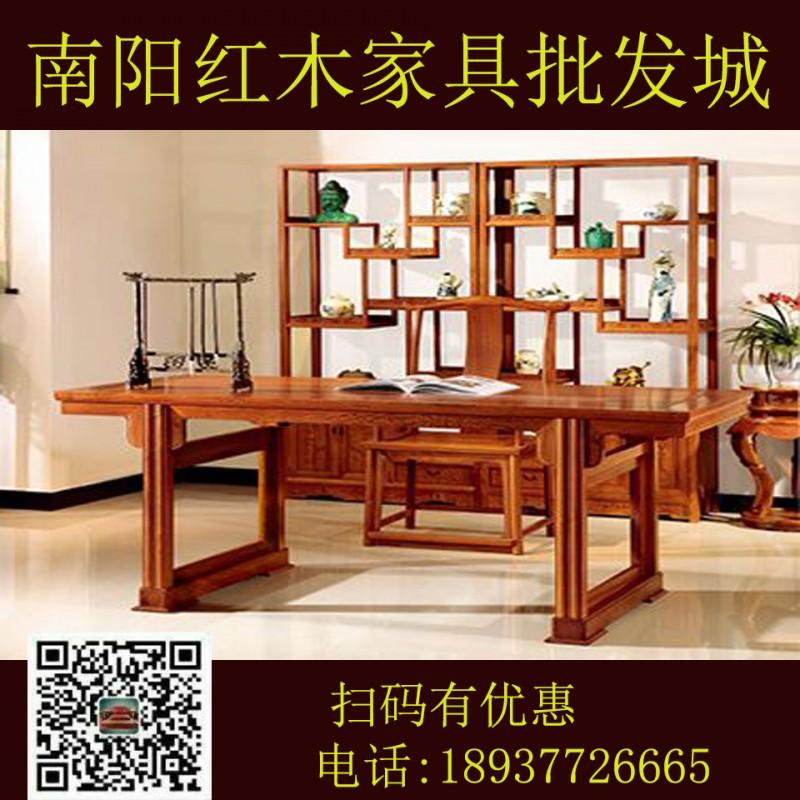 红木家具  实木家具 刺猬紫檀  画案 办公桌