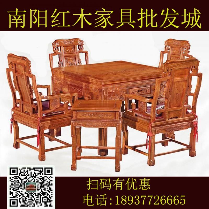 红木家具 实木家具  刺猬紫檀  7件套豪华象头麻将桌