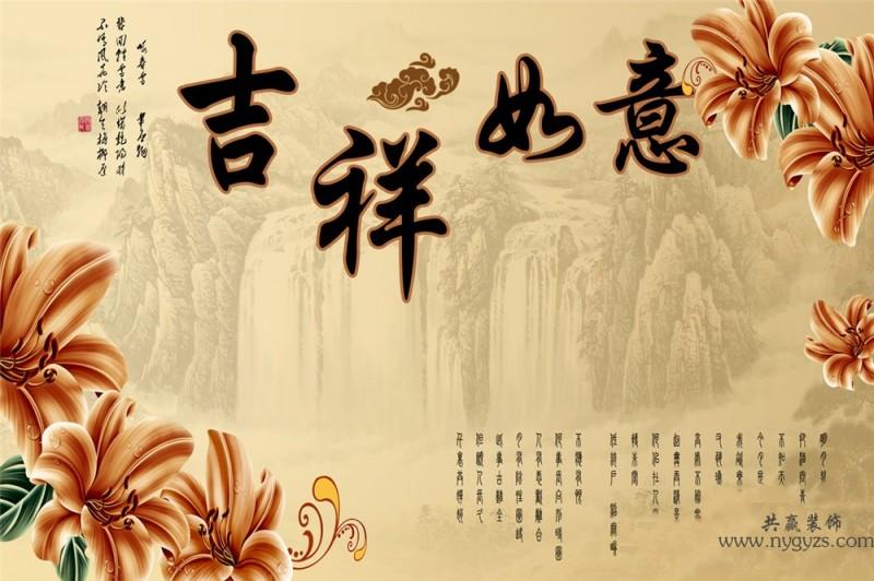 背景画中式古典13