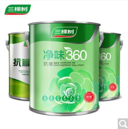三棵树 健康+ 内墙乳胶漆 净味360防潮墙面漆套装
