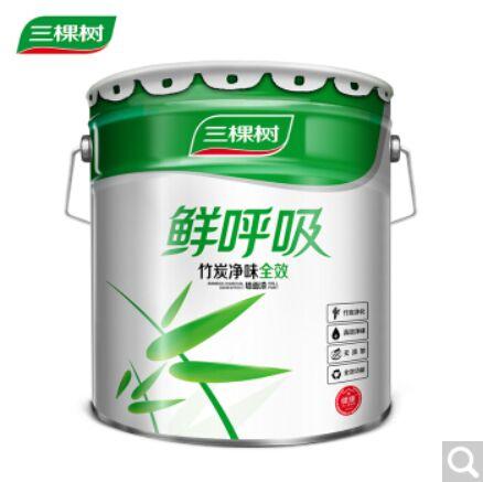 三棵树漆(SKSHU) 鲜呼吸竹炭净味全效墙面漆
