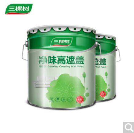 三棵树漆 健康+内墙乳胶漆涂料油漆墙面漆