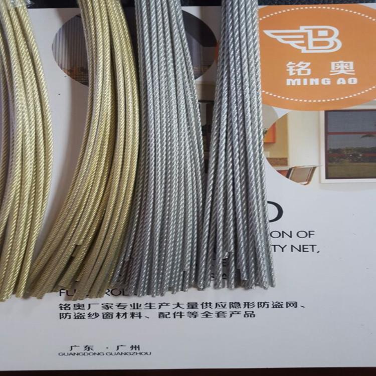 专供出口高品质钢丝绳