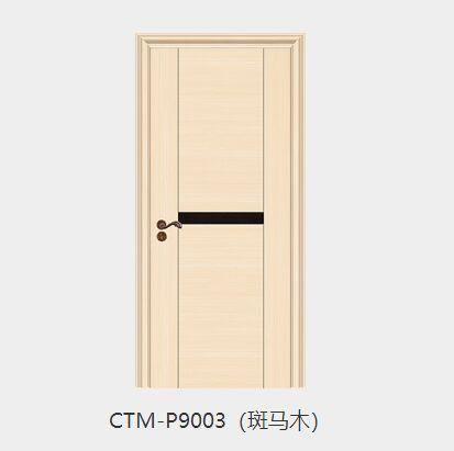 春天德式门CTM-P9003(斑马木)
