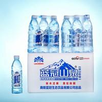 蓝冠山泉550ml深山石泉12瓶*2/箱