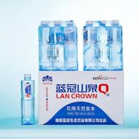 蓝冠山泉矿泉水560ml大Q冰12瓶*2/箱
