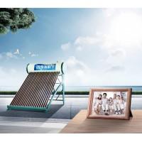 四季沐歌太阳能热水器C系列