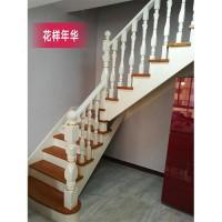 名府实木楼梯5