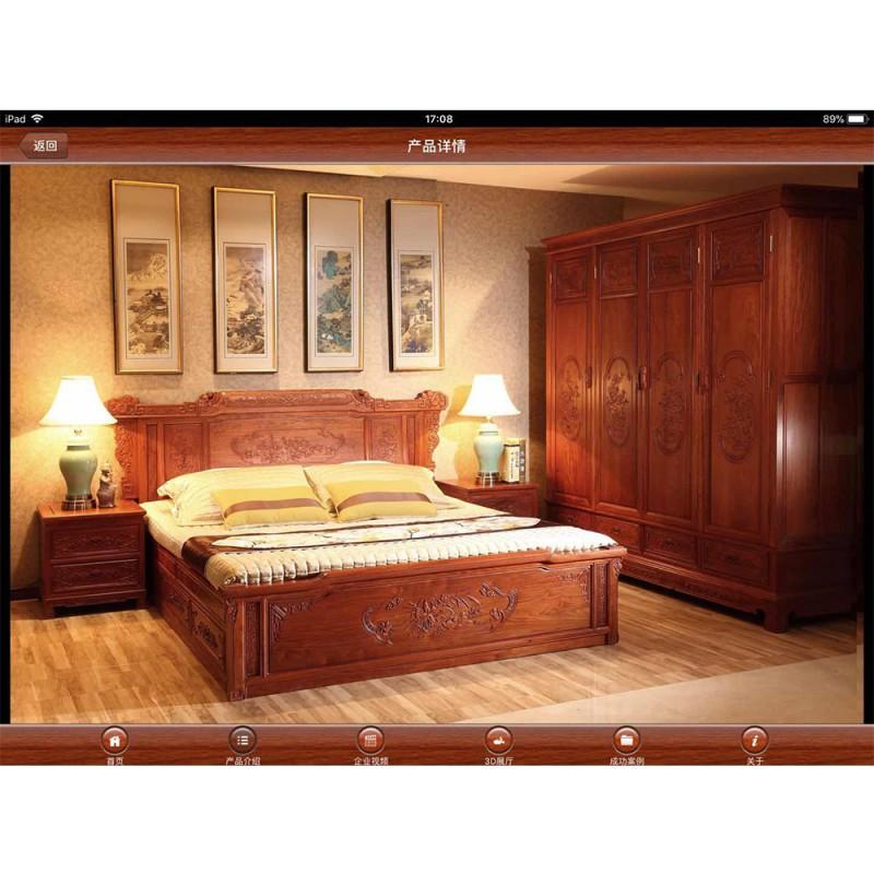 华堂富贵大床衣柜