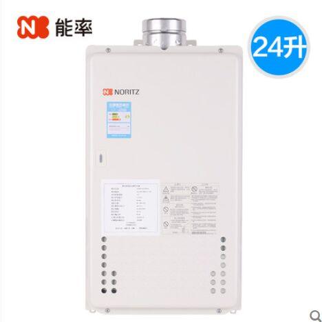 能率 GQ-2437WS-H-1 24升进口燃气热水器