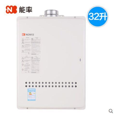 能率 GQ-32112WZQ-H 32升进口燃气热水器