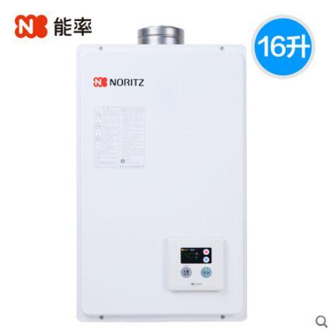 能率 JSG32-1650FFA 16升平衡式燃气热水器