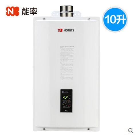 能率 JSQ20-A3-10A3FEX 燃气热水器