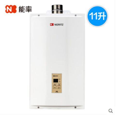 能率 JSQ22-A4 11升燃气热水器2