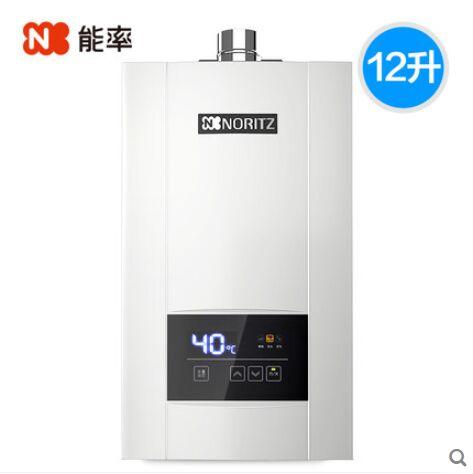 能率 JSQ24-E3 12升家用燃气热水器