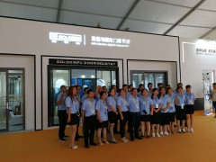 2018郑州建博会