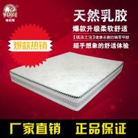 品牌床垫 弹簧床垫 棕加簧床垫 维尼斯床垫
