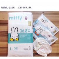 米菲纸尿裤(尿不湿)L (20包以上特惠价98元/包)