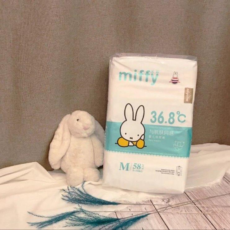 米菲纸尿裤(尿不湿)M  (20包以上特惠价98元/包)