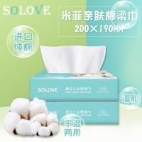 solove米菲婴儿棉柔巾干湿巾 200×190mm