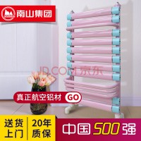 南山 暖气片家用壁挂式水暖器卫浴小背篓花篮C