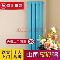 南山 散热器暖气片家用水暖壁挂式钢制装饰散热片7530型