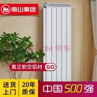 南山 暖气片家用水暖壁挂式铜铝复合装饰散热器TFQ-D型