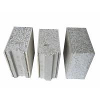 100mm硅酸钙聚苯颗粒轻质隔墙板