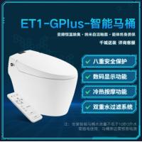 惠达卫浴智能马桶一体机电动冲洗烘干坐便器ET1-P