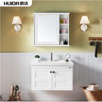 惠达(HUIDA)简约美式浴室柜组合套装HDGM794