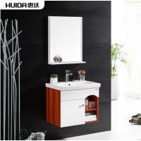 惠达浴室柜组合 现代简约小户型洗漱台GM511