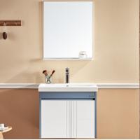 惠达(HUIDA)悬挂式实木浴室柜组合套装HDG513