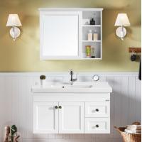 惠达(HUIDA)美式浴室柜组合套装G791