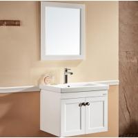 惠达(HUIDA)现代简约浴室柜组合套装HDG514