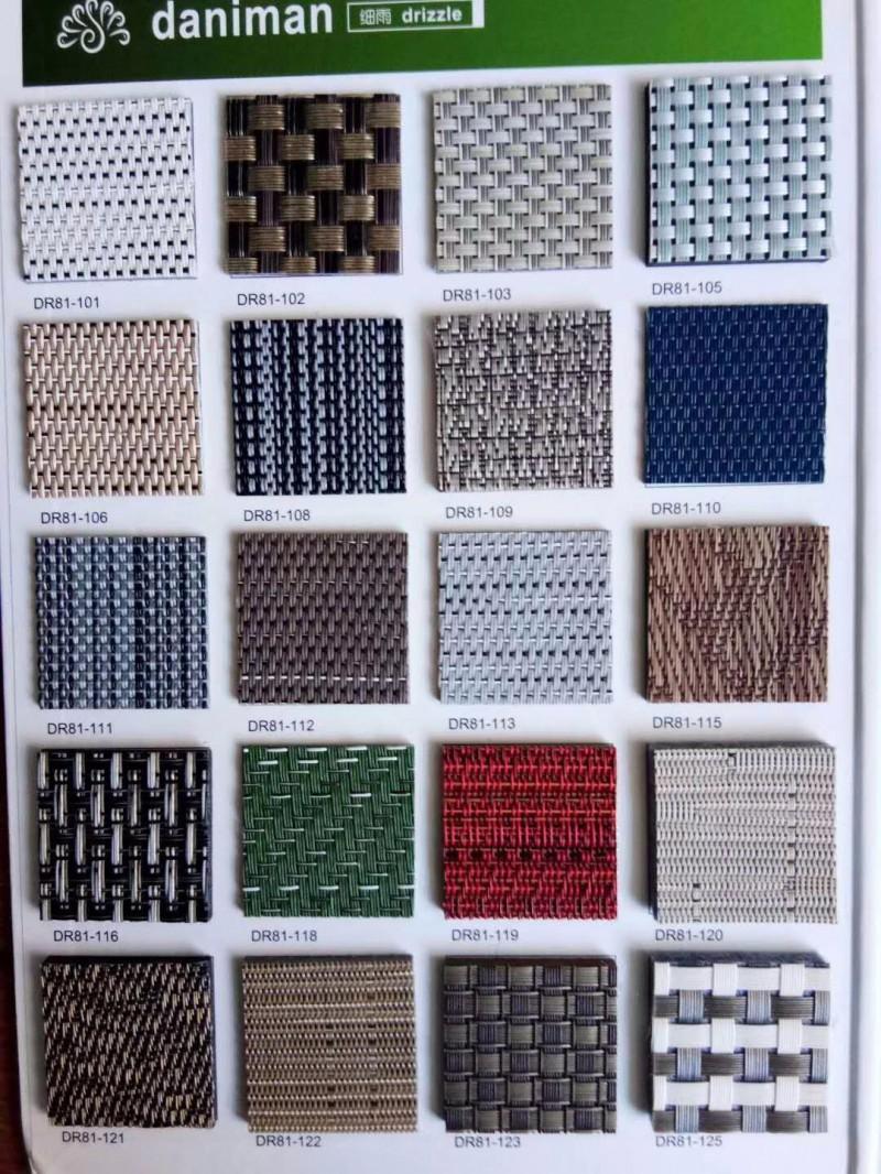编织纹塑胶地板