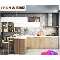 志邦橱柜整体厨柜 全屋定制整体厨房橱柜定做 维戈达整体柜定制