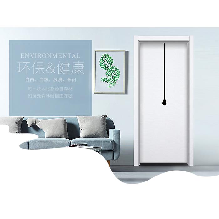 Mexin美心蒙迪 实木复合环保烤漆套装卧室房门 8595