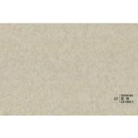 蔚莱雅竹木纤维 素锦 Z81095-1