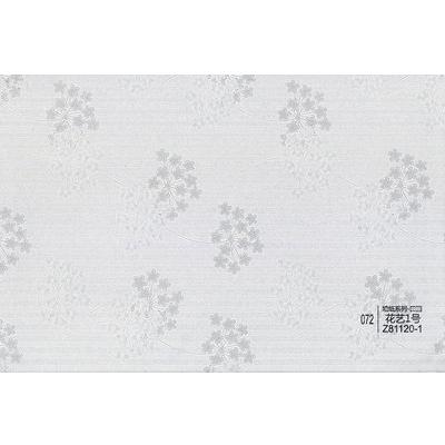 蔚萊雅竹木纖維花藝1號  Z81120-1