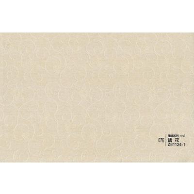 蔚萊雅竹木纖維團花 Z81124-1