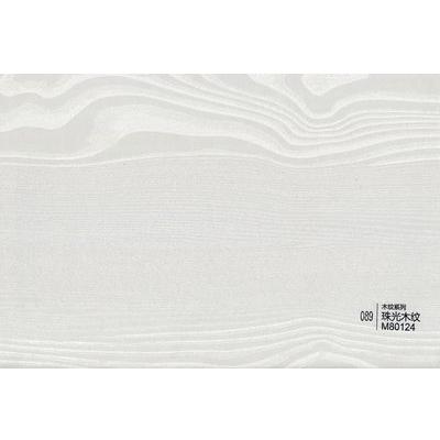 蔚萊雅竹木纖維珠光木紋 Z80124