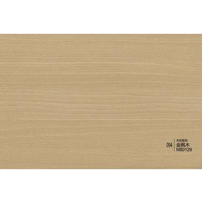 蔚萊雅竹木纖維金楓木 Z80129
