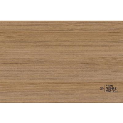 蔚萊雅竹木纖維法國橡木 Z80130-1