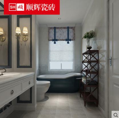 顺辉瓷砖 欧式厨房卫生间磁砖墙砖300x600  巴克曼