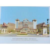 老挝万象亚欧峰会大酒店